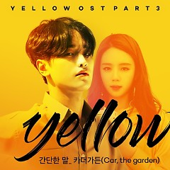 Yellow OST Part.3