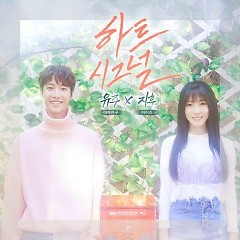 Heart Signal (Single) - Yuju, Ji Hoo