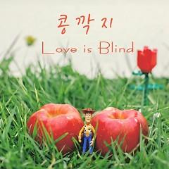 Love Is Blind (Single)