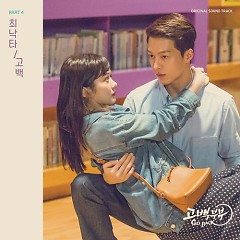 Go Back Couple OST Part.4 - Choi Nakta