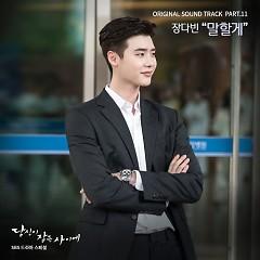 While You Were Sleeping OST Part.11 - Jang Da Bin