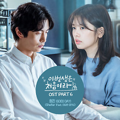Because This Is My First Life OST Part.6 - Good Day