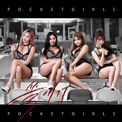 Oppa Is Trash (Single) - Pocket Girls