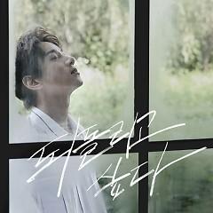 Rewind (Single) - Hwang Chi Yeul