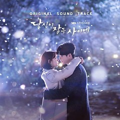 While You Were Sleeping OST (CD2) - Various Artists