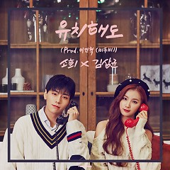 Childlike (Single) - SOHEE, Kim Sang Gyun