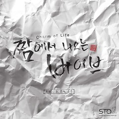 Charm Of Life (Single)
