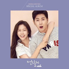 Meloholic Special OST - Various Artists