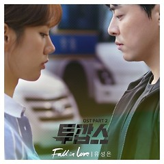 Two Cops OST Part.2 - Yoo Sung Eun