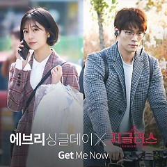 Jugglers OST Part.2 - Every Single Day