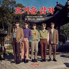 N.Flying 3rd Mini Album 'THE HOTTEST : N.Flying'