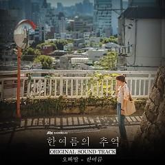 Han Yeo-Reum's Memory OST