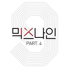 MIXNINE Part.4 (Mini Album) - Mixnine