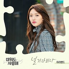 Love Returns OST Part.7 - Arie Band
