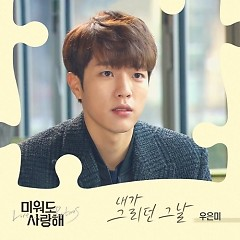 Love Returns OST Part.9