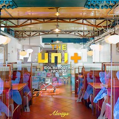 THE UNI+ G STEP 1 (EP) - The Uni+