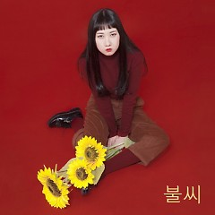 Ember (Single) - Lee Byoung Hyeon