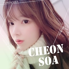 Where To Look (Single) - Cheon Soa