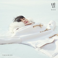 Star (Single) - Yang Yoseop