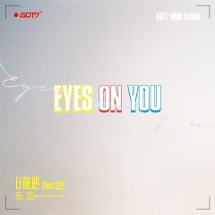 One And Only You (Single) - GOT7