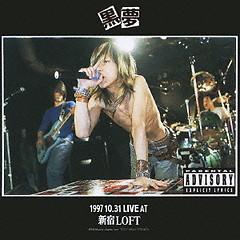 1997.10.01 Live At Shinjuku LOFT  - Kuroyume