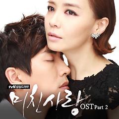 Crazy Love OST Part.2