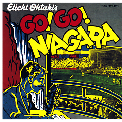 GO!GO!Niagara 30th Anniversary Edition (CD1)
