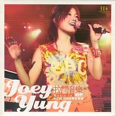 容祖儿903拉阔音乐会 (CD1) / Joey Yung Music Is Live