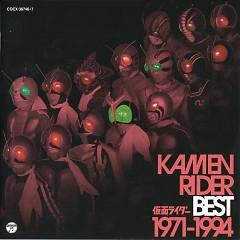 Kamen Rider Best 1971-1994 (CD1)