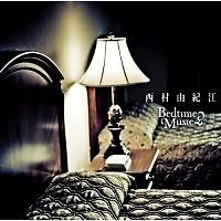 Bedtime Music - Yukie Nishimura