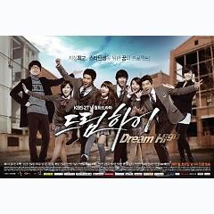 Dream High OST - Nhạc phim Bay Cao Ước Mơ -