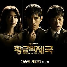 Empire Of Gold OST Part.1