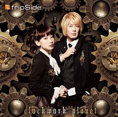 clockwork planet - FripSide