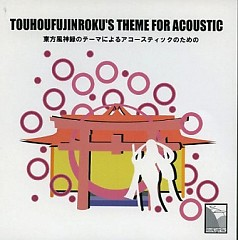 Touhou Fushinroku's Theme For Acoustic