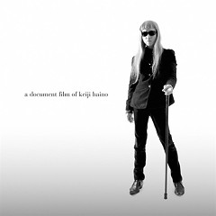 A Document Film of Keiji Haino