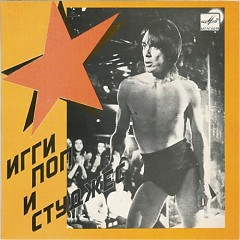 The Stooges Im Sick of You (1990 Russian vinyl) - The Stooges