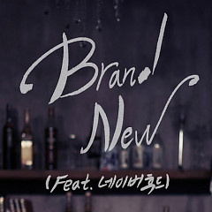 Get Away - Brand New