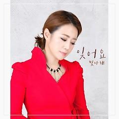 Return Of Bok Dan Ji OST Part.19