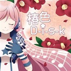 椿色D-i-s-k (Tsubaki-iro D-i-s-k)