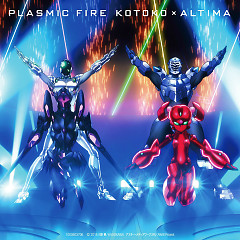 PLASMIC FIRE - KOTOKO,ALTIMA