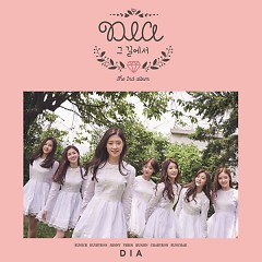 Happy Ending (Mini Album) - DIA