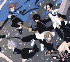 Yozakura Quartet Original Soundtrack - Sakura Shinmachi no Narashikata.