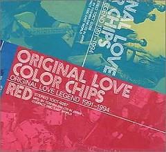 Color Chips - Original Love Legend 1991-1994 - Red