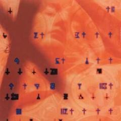 Xenogears Original Soundtrack (CD2) - Yasunori Mitsuda