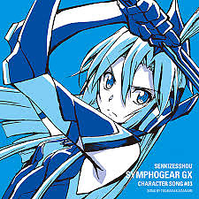 Senki Zesshou Symphogear GX Character Song 3 - Kazanari Tsubasa