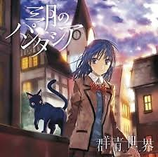 Cobalt World -Complete ver.- - Sangatsu no Phantasia