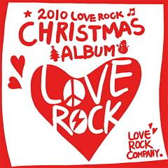 Love Rock Christmas Compilation Album
