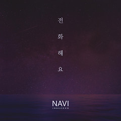 Ring Me Up (Single) - Navi