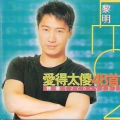 爱得太傻48首精选 / Yêu Quá Khờ, 48 Khúc Tinh Tuyển (CD3)