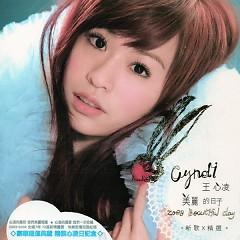 美丽的日子/ Beautiful Day (CD1)
